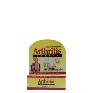 Homeolab Artritis Relief - Homeopatski proizvod - 80 peleta